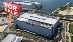 GS Yuasa подписала соглашение с Panasonic о покупке аккумуляторного бизнеса