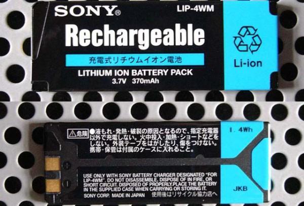 Sony разработала гибкий аккумулятор с твёрдым электролитом